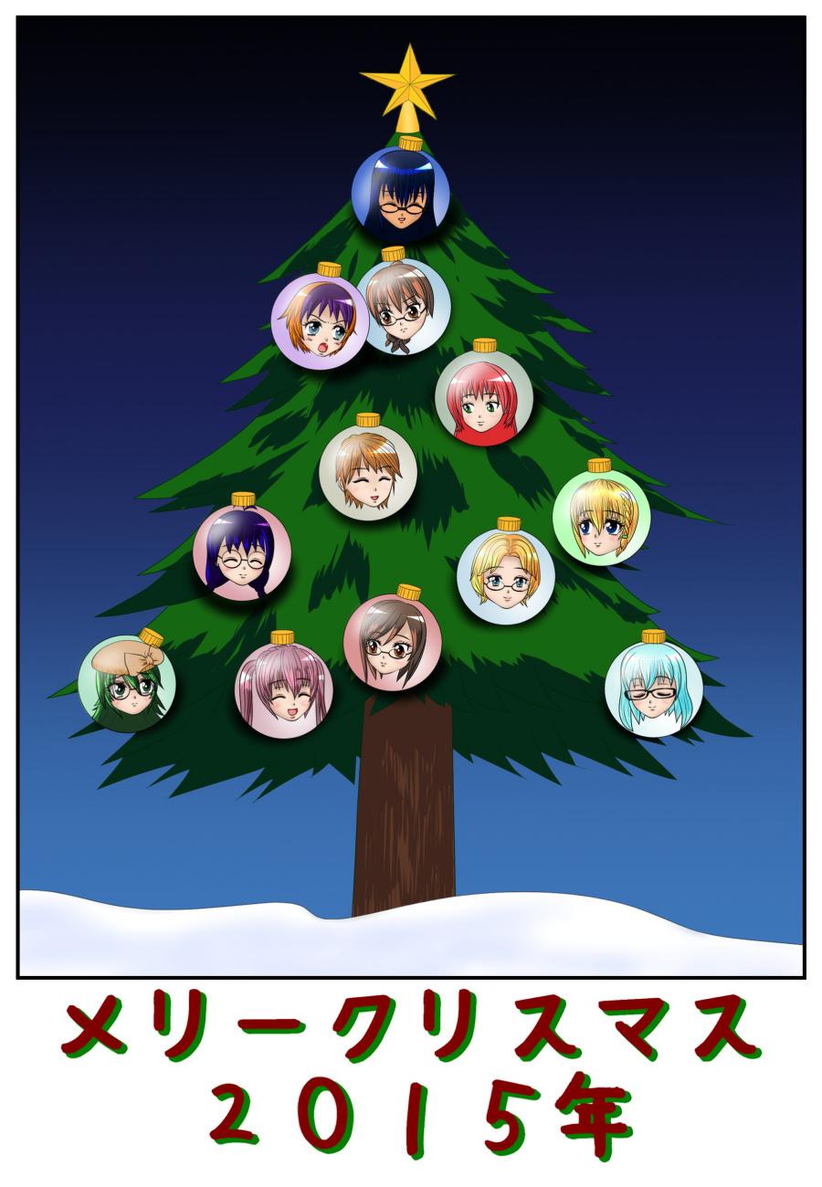Chapter 10, Christmas Omake