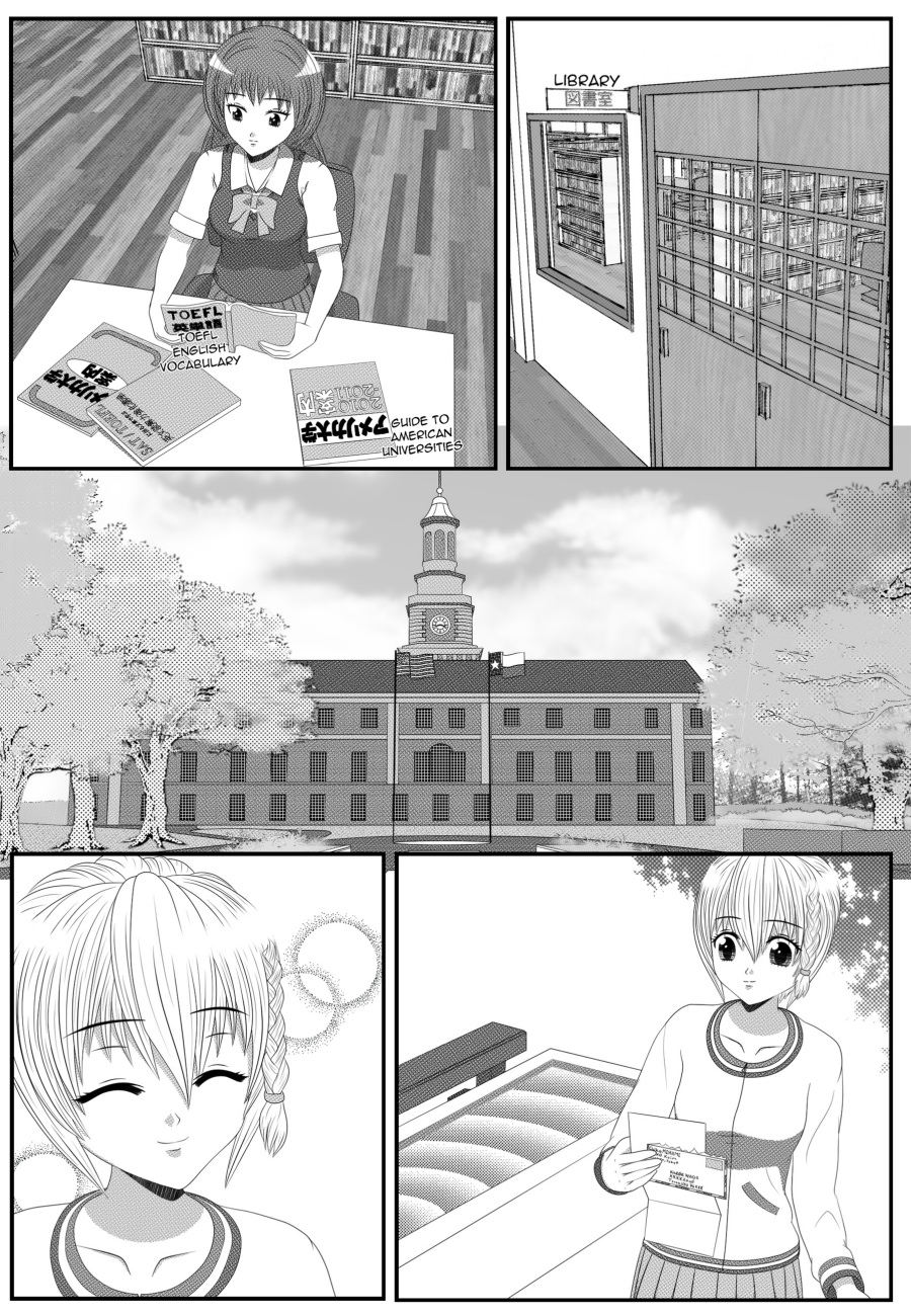 Chapter 15, Page 5